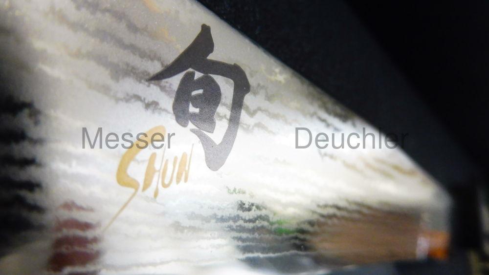 KAI Europe Special Edition Shun Classic DM-W18